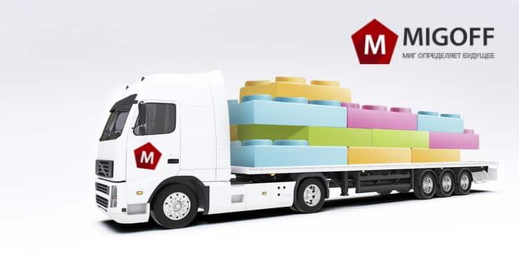 международными транспортными перевозками грузов